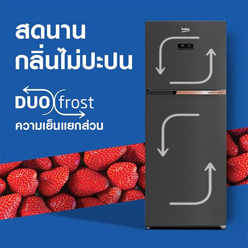BEKO-ตู้เย็น-DUO frost-ความเย็นแยกส่วน